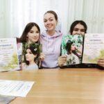 Воспитанницы ПК «Надежда» Дворца творчества детей и молодежи приняли участие в Международном конкурсе цифровых фотографий «Весна идет-весне дорогу!»