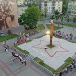 Молодёжная городская акция «Огненные картины», посвященная Дню памяти и скорби